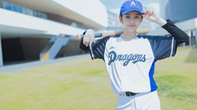 【激情本垒打】棒球主题头头中国电子竞技官网