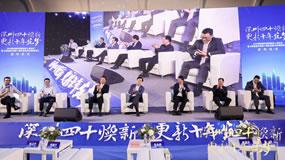 【论坛峰会·共赢未来】年终总结